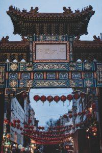 いつまで 中国 春節